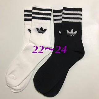 アディダス(adidas)の【22〜24㎝】靴下   白&黒  2足(ソックス)