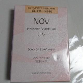ノブ(NOV)のノブ パウダリーファンデーションUV ピンクオークル10(ファンデーション)