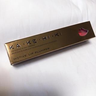 モーティブ(MOTIVE)のKAKEHIKI リッププランパー SAKURA(リップグロス)