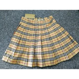 バーバリー(BURBERRY)のBurberryバーバリー ミニスカート ギャザースカート (ミニスカート)