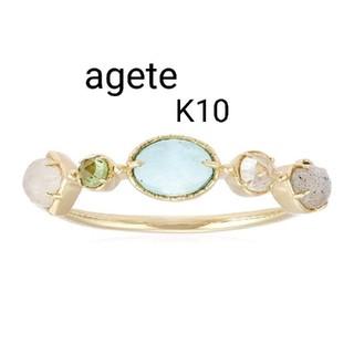 アガット(agete)の美品 現行 agete ローマンガラス ラブラドライトリング K10(リング(指輪))