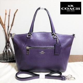 12d2c5821bf8 コーチ(COACH)の送料無料 セール品 コーチ ショルダーバッグ レザー 紫 36417 M002