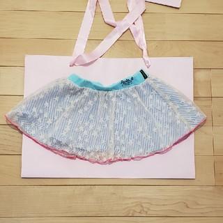 ミキハウス(mikihouse)のDOUBLEB スカート80~90(スカート)