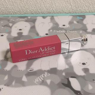 ディオール(Dior)のディオールアディクト リップティント(口紅)