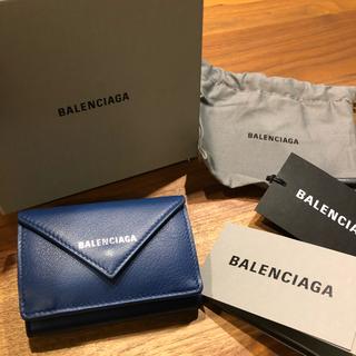 4b2a8065dd94 バレンシアガ(Balenciaga)のほぼ未使用 バレンシアガ ペーパーミニウォレット ブルーロイ(財布)
