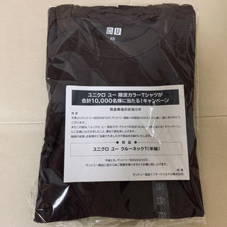 ユニクロ(UNIQLO)の♡ UNIQLO ♡ カフェブラウン ♡ クルーネックT(Tシャツ/カットソー(半袖/袖なし))