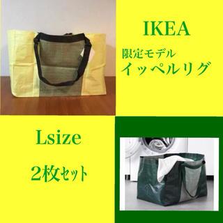 イケア(IKEA)のIKEA ショッピングバッグ L 2枚セット(ショップ袋)