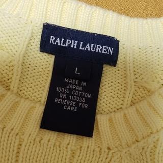 ラルフローレン(Ralph Lauren)のサマーニット RALPH LAUREN 黄(ニット)