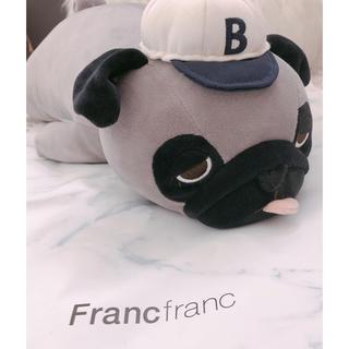 フランフラン(Francfranc)の新品フランフラン プレミアムネムネム 抱き枕クール M パグ 犬 快眠グッズ(その他)