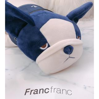 フランフラン(Francfranc)の新品フランフラン プレミアムネムネム 抱き枕クール M ブブル 犬 快眠グッズ(その他)