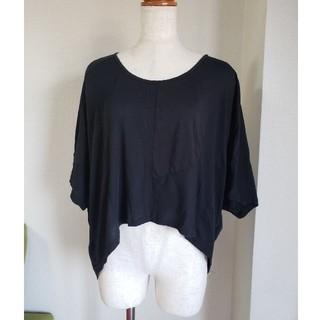 ルシェルブルー(LE CIEL BLEU)のルシェルブルー購入アンシャントマンのブラックドルマンスリーブオフショルカットソー(カットソー(半袖/袖なし))