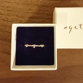 アガット(agete)のagete ダイヤモンドリング #13(リング(指輪))