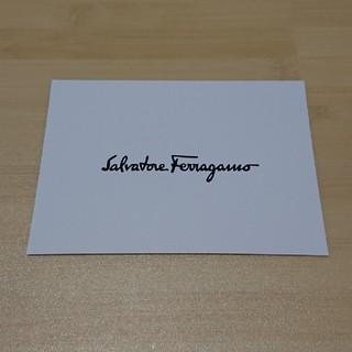 サルヴァトーレフェラガモ(Salvatore Ferragamo)の【すぐに発送致します】フェラガモ☆招待状(ショッピング)