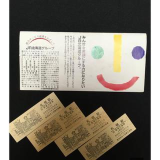 ジェイアール(JR)の切符 ゾロ目 珍品 チケットケース(鉄道乗車券)