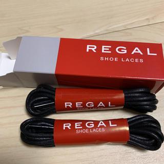 リーガル(REGAL)のリーガル 靴紐二組 丸 黒 ロング90cm(その他)