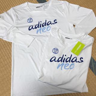 アディダス(adidas)の新品 アディダスネオ ロンT ロングTシャツ 日焼け防止 速乾T(Tシャツ/カットソー(七分/長袖))
