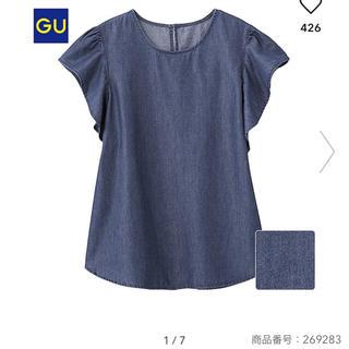 ジーユー(GU)のデニムカラー フリルブラウス XL 大きいサイズ(シャツ/ブラウス(半袖/袖なし))