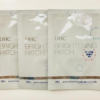 ディーエイチシー(DHC)のDHC  ピンブライトホワイトパック (ジェル状美容シート)2枚×3包(パック / フェイスマスク)