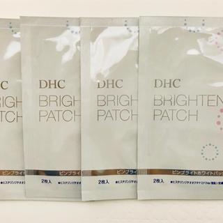 ディーエイチシー(DHC)のDHC  ピンブライトホワイトパック (ジェル状美容シート)2枚×4包(パック / フェイスマスク)