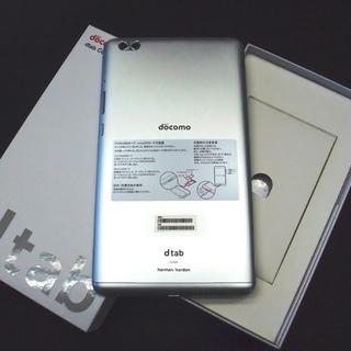 エヌティティドコモ(NTTdocomo)のsimフリー docomo dtab Compact d-02K シルバー(タブレット)