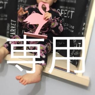ヒステリックミニ(HYSTERIC MINI)のhi-me 様 専用(その他)