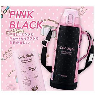 象印 - 象印 1L ピンクブラック 水筒