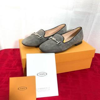 トッズ(TOD'S)のTOD'S ローファー(ローファー/革靴)