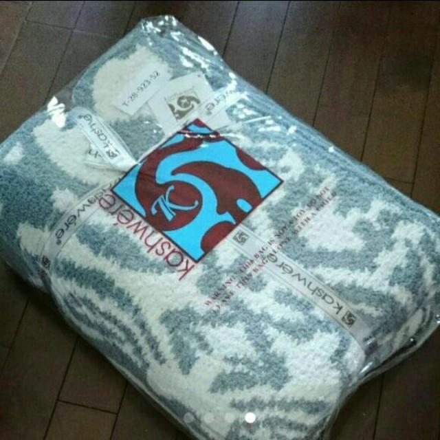 kashwere(カシウエア)の新品未開封 カシウエア ブランケット シングル ダマスク シルバーブルー 寝具 インテリア/住まい/日用品の寝具(毛布)の商品写真