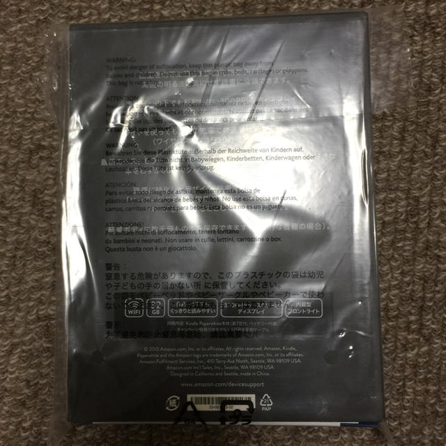 Kindle Paperwhite マンガモデル 32GB Wi-FI ブラック スマホ/家電/カメラのPC/タブレット(電子ブックリーダー)の商品写真