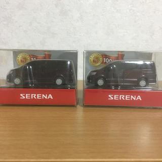 ニッサン(日産)のNISSAN SERENA ミニカー2台セット(ミニカー)