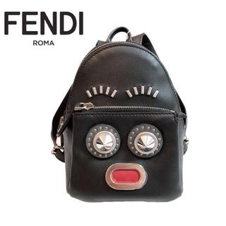 フェンディ(FENDI)の【新品】FENDI/フェンディ バグズバッグ リュック チャーム キーホルダー(キーホルダー)