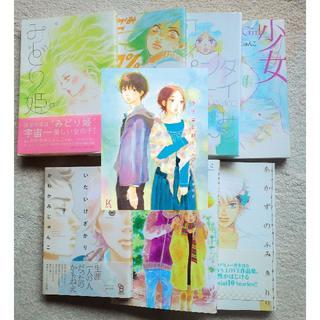 中学聖日記など/かわかみじゅんこ8冊(女性漫画)
