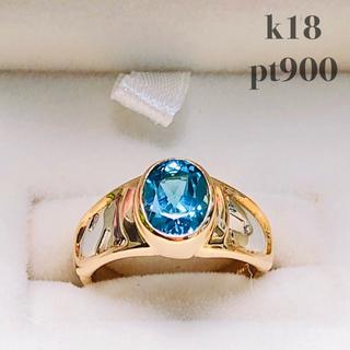 k18 pt900 ブルートパーズ 極美品 18金 プラチナ 18k(リング(指輪))