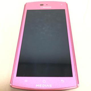エヌイーシー(NEC)のMEDIAS ES N05-D ピンク スマホ本体(スマートフォン本体)