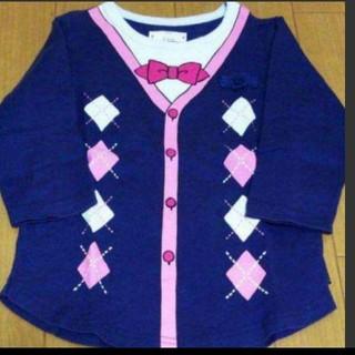 ベルメゾン(ベルメゾン)のキッズ七分袖Tシャツ120(Tシャツ/カットソー)