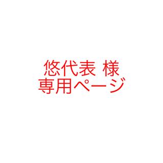 【ゴム印ハンコ】送料無料 ハンコオーダー受付専用(はんこ)