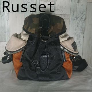 7917894bdb4a ラシット(Russet)のrusset for Traveller ミニリュック(リュック/バックパック)