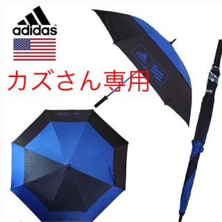 アディダス(adidas)のアディダス adidasゴルフ傘 ブルー(傘)