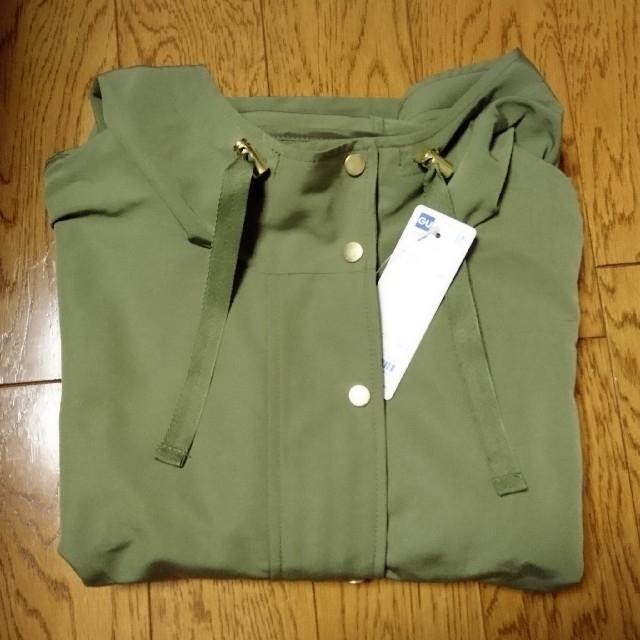 GU(ジーユー)の試着のみ!完売品!GU★マウンテンパーカ/オリーブS レディースのジャケット/アウター(ブルゾン)の商品写真