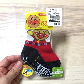 アンパンマン(アンパンマン)の【新品未使用】アンパンマン靴下  9-12センチ(靴下/タイツ)
