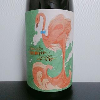 最新*芋焼酎《限定》フラミンゴ オレンジ1.8L/国分酒造(鹿児島県) 安田(焼酎)