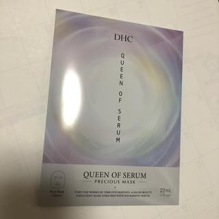 ディーエイチシー(DHC)のDHC クイーン オブ セラム プレシャス マスク(パック / フェイスマスク)
