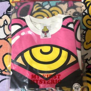 ヒステリックミニ(HYSTERIC MINI)の㉔テディ半袖(Tシャツ)