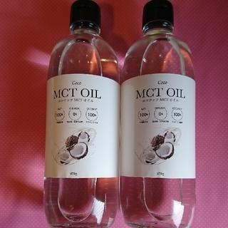 コストコ(コストコ)の今、話題のダイエット法❗    【MCTオイル 】2本 (1本470g) (ダイエット食品)