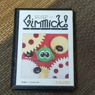 ファミリーコンピュータ(ファミリーコンピュータ)のGimick!(ギミック)【説明書なし】(家庭用ゲームソフト)