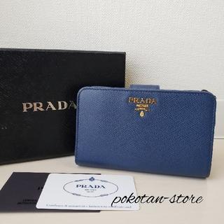 686d850b652c プラダ 財布(レディース)(ゴールド/金色系)の通販 1,000点以上 | PRADA ...