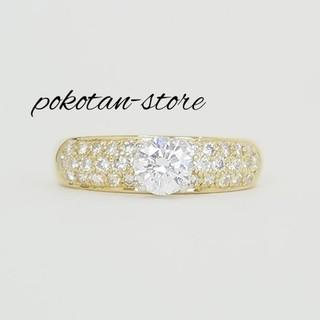 ポンテヴェキオ(PonteVecchio)の豪華 極美品【ポンテヴェキオ】K18YG×ダイヤモンド 0.82ct リング(リング(指輪))