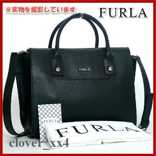 286c7ab6e471 フルラ(Furla)のフルラ ショルダーバッグ 極美品 ブラック レザー リンダ FURLA バッグ