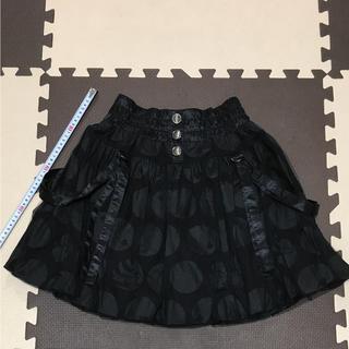 PUTUMAYO - プトマヨ 飾りベルト付きスカート