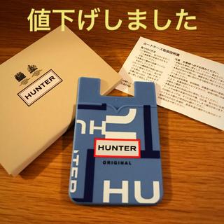 ハンター(HUNTER)のHUNTER カードケース 非売品(名刺入れ/定期入れ)